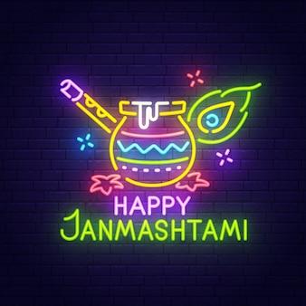 Krishna janmashtami letrero de neón