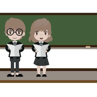 La escuela se encuentra en la junta escolar