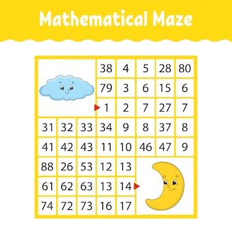 Laberinto cuadrado de color matemático.