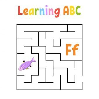 Laberinto cuadrado. juego para niños. pescado. laberinto cuadrado. hoja de trabajo de educación. página de actividades.