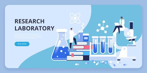 Laboratorio de investigación. científico que trabaja en el laboratorium. hombre y mujer realizando una investigación en un laboratorio.