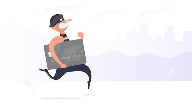 Ladrón se escapa con una ilustración de tarjeta de crédito