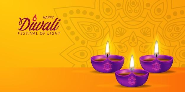 Lámpara de aceite púrpura iluminada realista 3d para el feliz festival de luz diwali de la india con luz bokeh con fondo amarillo