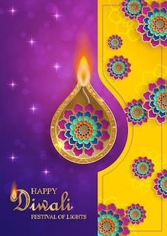 Lámpara diya con iluminación de fuego para diwali, deepavali o dipavali, el festival indio de luces sobre fondo de color
