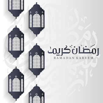 Lámparas arábigas negras sobre fondo plateado
