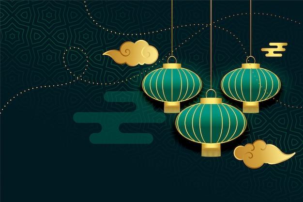 Lámparas chinas y nubes con fondo de espacio de texto