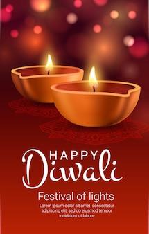 Lámparas de diwali diya de banner festival indio de luz.