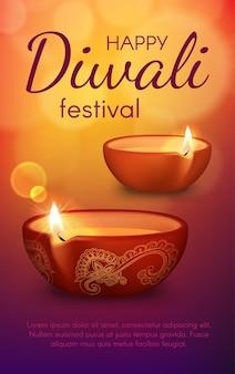 Lámparas diya de diwali o tarjeta de felicitación del festival de luz deepavali. lámparas de aceite encendidas de vacaciones de religión hindú india con decoración de rangoli de oro de flores de paisley y luces doradas de bokeh