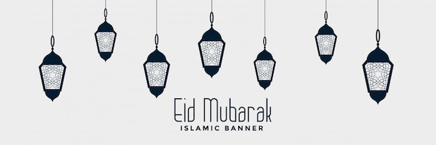 Lámparas del festival eid mubarak.