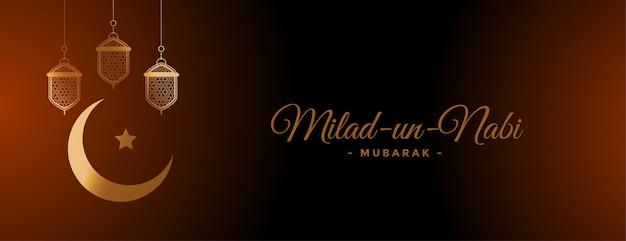 Lámparas islámicas milad un nabi y banner de decoración lunar.