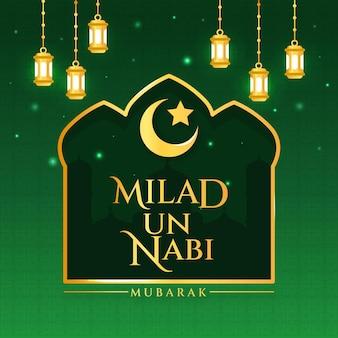 Lámparas y tarjeta de felicitación milad-un-nabi