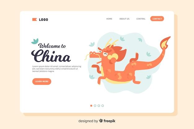 Landing page de bienvenida a china