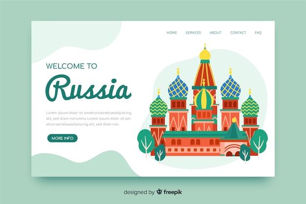 Landing page de bienvenida a rusia