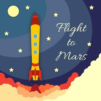 Lanzamiento de un cohete espacial. ilustración de vector con cohete volador. viaje espacial. desarrollo del proyecto. idea creativa.