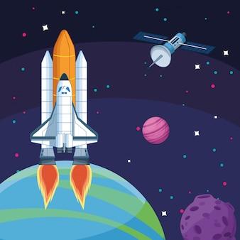 Lanzamiento de naves espaciales satélites planetas lunares exploración espacial