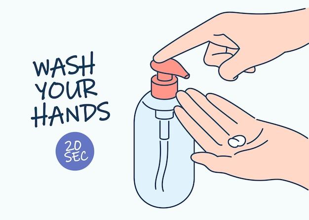 Lavarse las manos con jabón de higiene