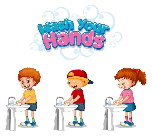 Lávese las manos diseño de fuente con niños lavándose las manos sobre fondo blanco.