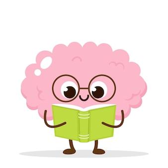 Lectura de personaje de cerebro de divertidos dibujos animados