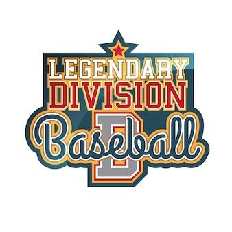 Legendaria división de béisbol