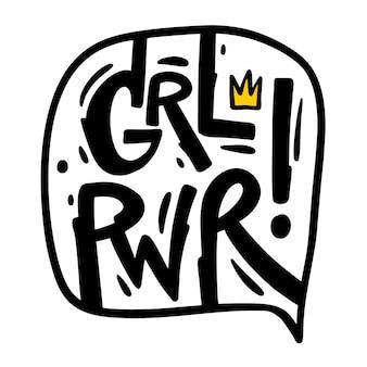 Lema de feminismo de letras vectoriales dibujadas a mano de girl power
