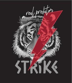 Lema de huelga con ilustración de tigre