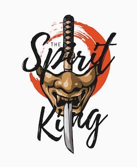 El lema del rey espíritu con media máscara japonesa y la ilustración de la espada samurái