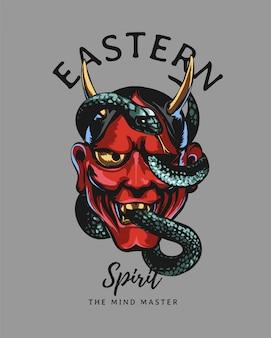 Lema de tipografía con máscara japonesa roja malvada e ilustración de serpiente