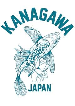 Lema de la tipografía con el vector de los pescados de koi para la impresión de la camiseta