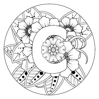 Letra c con adornos decorativos de flores mehndi en estilo étnico oriental página de libro para colorear
