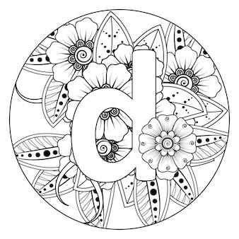 Letra d con adorno decorativo de flores mehndi en estilo étnico oriental para colorear página de libro