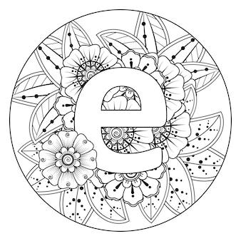 Letra e con adorno decorativo de flores mehndi en estilo étnico oriental página de libro para colorear
