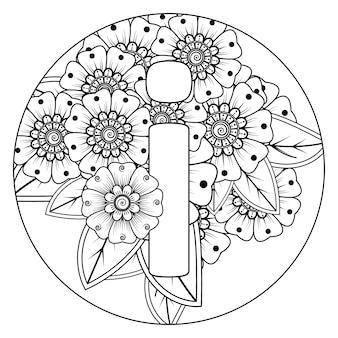 Letra i con adorno decorativo de flores mehndi en estilo étnico oriental página de libro para colorear