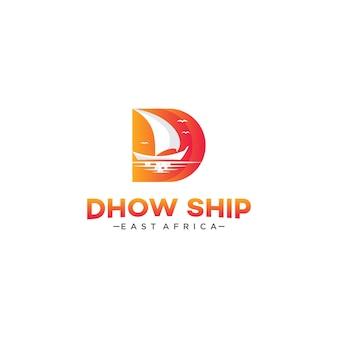 Letra inicial d del logotipo del barco dhow, velero tradicional de asia áfrica