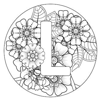 Letra l con adorno decorativo de flores mehndi en estilo étnico oriental página de libro para colorear
