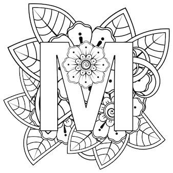 Letra m con adorno decorativo de flores mehndi en estilo étnico oriental página de libro para colorear