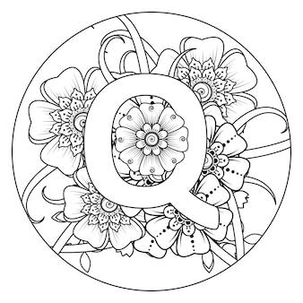 Letra q con adorno decorativo de flores mehndi en estilo étnico oriental página de libro para colorear