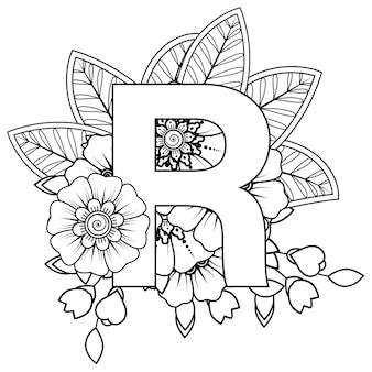 Letra r con adornos decorativos de flores mehndi en estilo étnico oriental página de libro para colorear