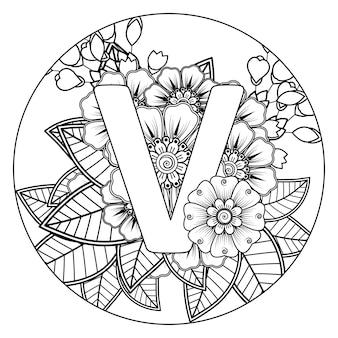 Letra v con adorno decorativo de flores mehndi en estilo étnico oriental página de libro para colorear