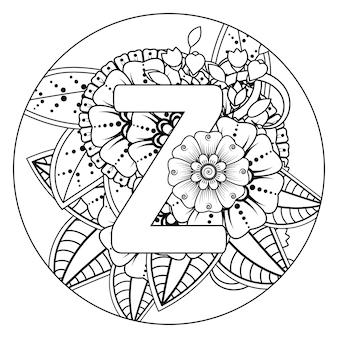 Letra z con adornos decorativos de flores mehndi en estilo étnico oriental página de libro para colorear