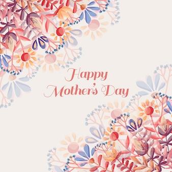 Letras de acuarela del día de la madre