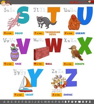 Letras del alfabeto de dibujos animados educativos establecidos de la s a la z