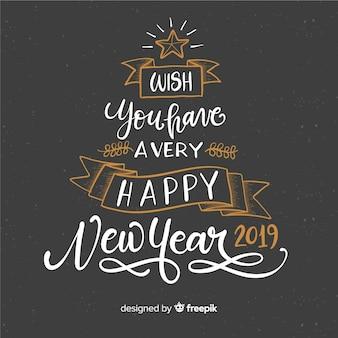 Letras de año nuevo 2019