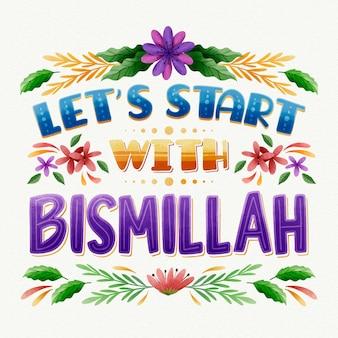 Letras de cita de bismillah