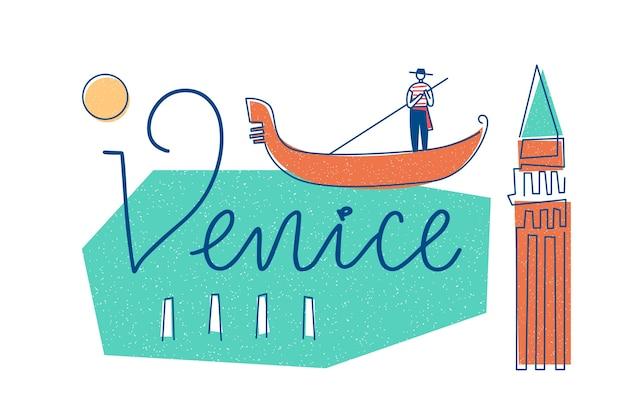 Letras de la ciudad concepto de venecia