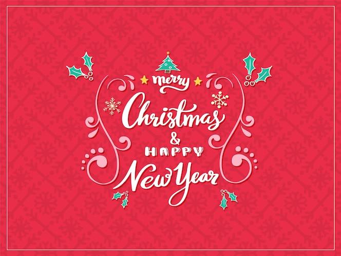 Letras de feliz navidad y feliz año nuevo.