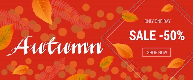 Letras de otoño para banner de compras. solo un día, venta, cincuenta por ciento compre ahora, letras
