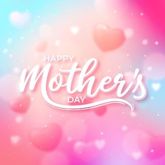 Letras del día de la madre borrosa
