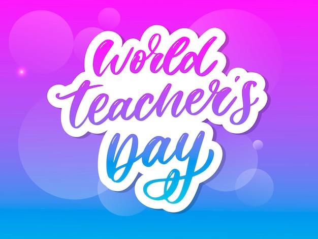Letras del día mundial del maestro