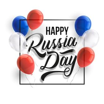 Letras del día de rusia con globos realistas
