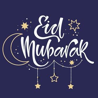 Letras de eid mubarak con luna y estrellas dibujadas a mano